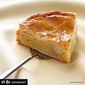 Jour de la galette des rois ! #epiphanie #galette #caseapain #nospatissiersontdutalent #foodphotographer #foodphotography #instafood #mangerdesyeux #laurentrodriguez